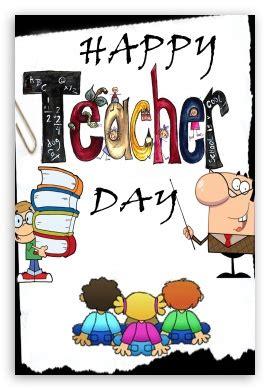 Write a essay on teachers day - debbiecuhacom